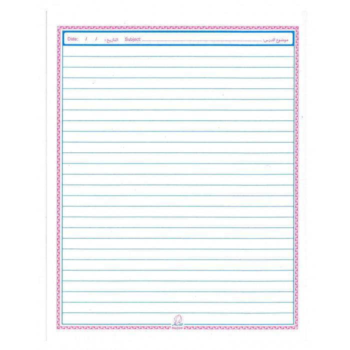 notebook 1 line